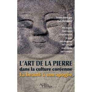 Selection de livres Villa Violet Paris : l'art de la pierre dans la culture coréene