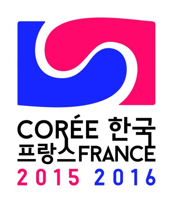 Villa Violet accueille Yido, un événement dans le cadre de l'année de la Corée en France
